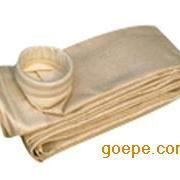玻璃纤维针刺毡除尘布袋,耐高温除尘布袋-家园环保