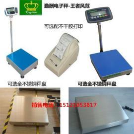 5月促销高精度全不锈钢防水电子台秤k