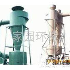 旋风除尘器价格|旋风除尘器报价|锅炉用除尘器设计-家园环保
