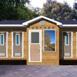 防腐木智能环保生态厕所-生态环保卫生间大连浦项厂家