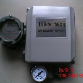 CCCX-2122电气阀门定位器
