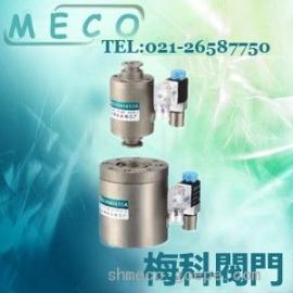DYC-Q型系列低真空电磁压差充气阀