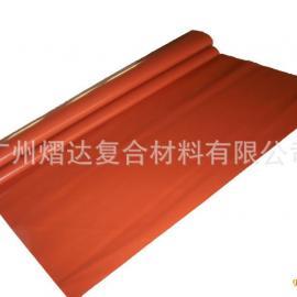 供应0.6厚红色双面不夹钢丝耐高温布