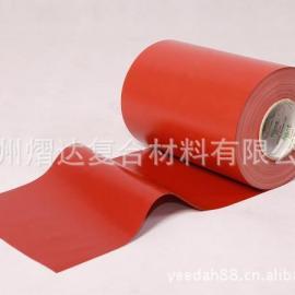 供应红色双面不夹钢丝硅钛防火布