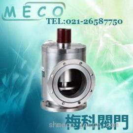 DYC-JQ型系列电磁真空压差式充气阀