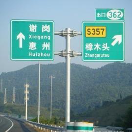 厂家专业生产标志杆,道路标志杆,指示牌等
