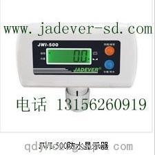 JWI-500电子秤仪表 电子秤头