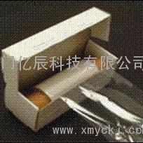 X-荧光分析专用薄膜