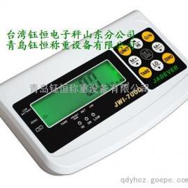 700D仪表 带干电池显示器