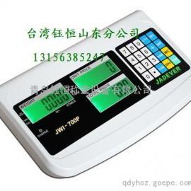 JWI-700P计价显示器 电子计价秤 计价秤仪表