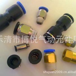 气动接头软管接头 黑色气动快插接头 螺纹直通接头PC8-03