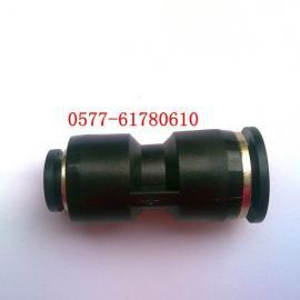 气动快插接头黑色帽盖直通弯头变径接头/减径接头PG8-6