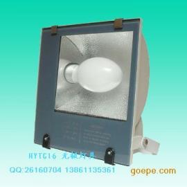 【热销产品】优质80W高频无极灯 投光、泛光灯具