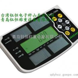 太阳能显示器 太阳能电子秤仪表