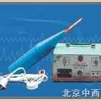 疫苗真空监测仪,疫苗真空度检测仪