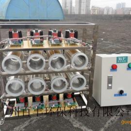 中央空调臭氧发生器(专用灭菌设备)