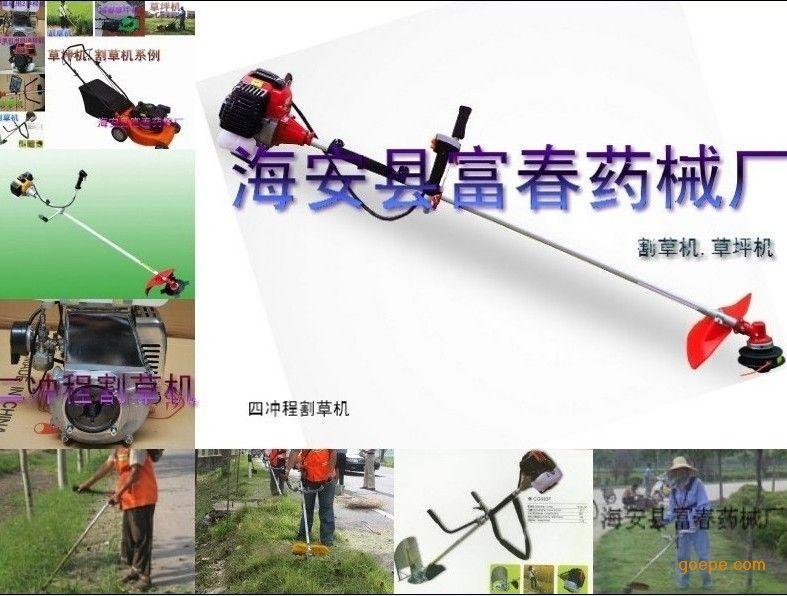 高性能割草机,江苏绿化割草机,多功能割草机