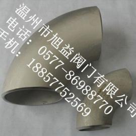 不锈钢焊接弯头#45度冲压弯头304异径弯头#温州高压弯头