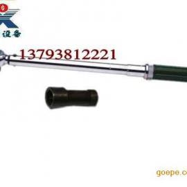棘轮式锚杆扭力扳手(锚杆预紧力检测仪)