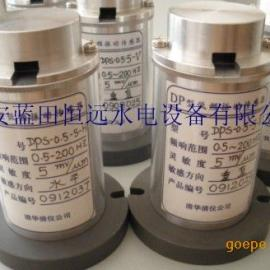 DPS-0.5-5-V/H低频振动速度传感器