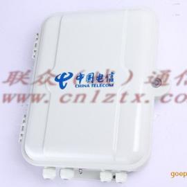 ABS塑料光纤配线箱,ABS塑料24芯光纤配线箱