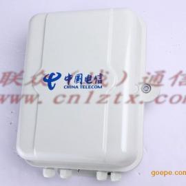 ABS塑料光纤配线箱,ABS塑料12芯光纤配线箱