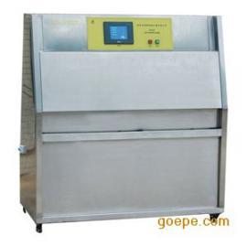 YT1201型紫外老化试验箱