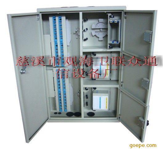 三网合一光纤配线箱,24芯三网盒一光纤配线箱