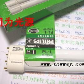 PHILIPS PL-L 24W/865长型低压设备灯管