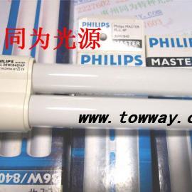 PHILIPS PL-L 36W/840/865 低压机床照明灯