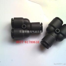 黑色快插弯头三通接头Y型三通PY8接8MM的气管