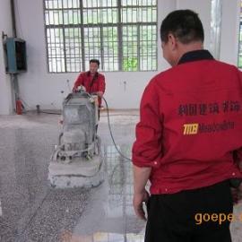 混凝土固化剂地面施工