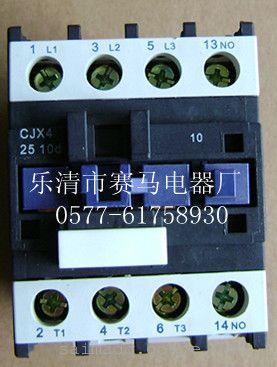 天水213、GSC1-25型号、交流接触器价格-乐