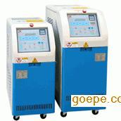 DC系列压铸模温机(铝合金压铸模温机,免费调试