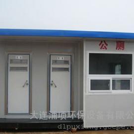 吉林移动厕所 彩钢板智能环保移动厕所-大连浦项厂家