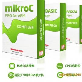 ARM编译器(IDE)