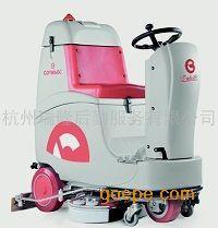 Tripla 24/26 驾驶式全自动洗地机