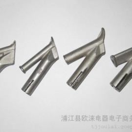 圆快速焊嘴�犸L��塑料焊��配件