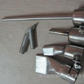 三角快速焊嘴热风枪塑料焊枪配件