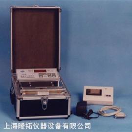 MW全电脑智能化原棉水分测定仪