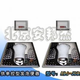 供应北京市节水厕所 环保厕所 智能移动厕所