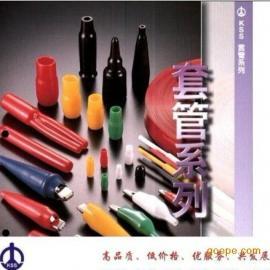 KSS套管系列YF1.25-3
