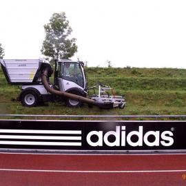 德国施密特草坪车