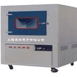 SCX-35砂尘试验箱价格及报价