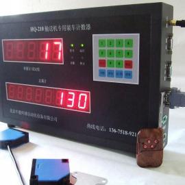 高精度化肥计数器