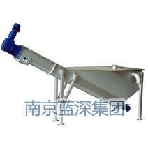 蓝深牌LSSF型系列无轴螺旋式砂水分离器