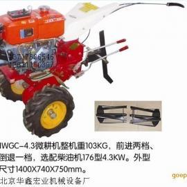 微耕机 小型旋耕机 微耕机厂 微耕机价格 小白龙微耕机