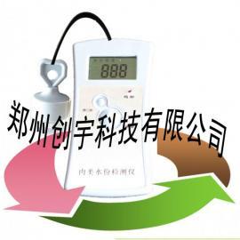 注水肉速测仪,食品安全检测仪,肉类水分检测仪
