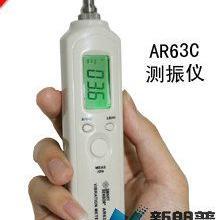 香港希玛笔式测振仪AR63C