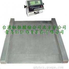 2T电子平台秤 不锈钢小地磅